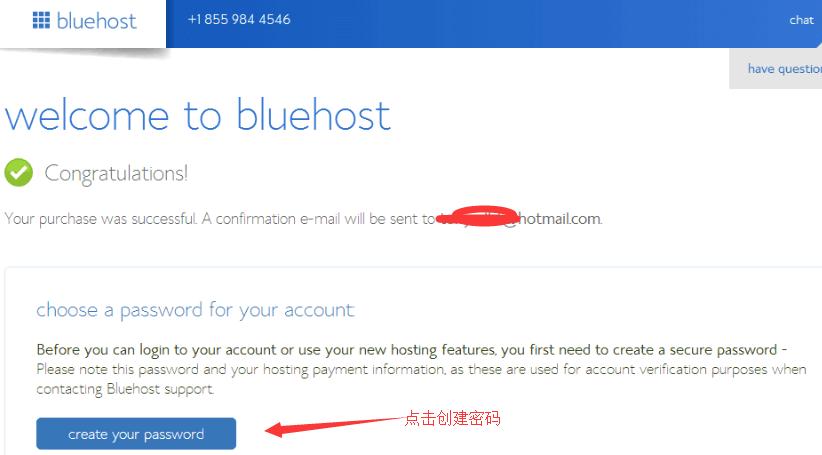 bluehost购买教程1