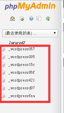 修改BH网站的账号密码