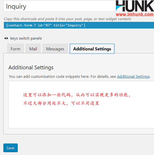 contact form 7 addtional settings 菜单设置