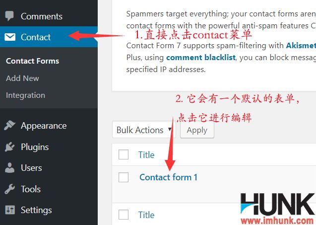 contact form 7 表单编辑 1