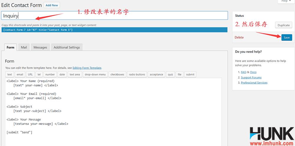 contact form 7 表单编辑 2