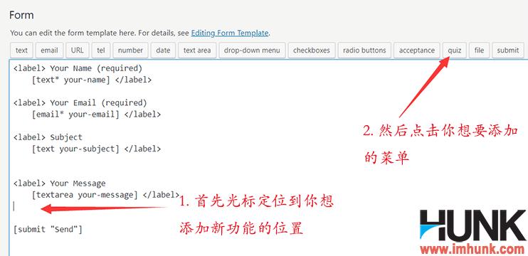 contact form 7 表单编辑 4
