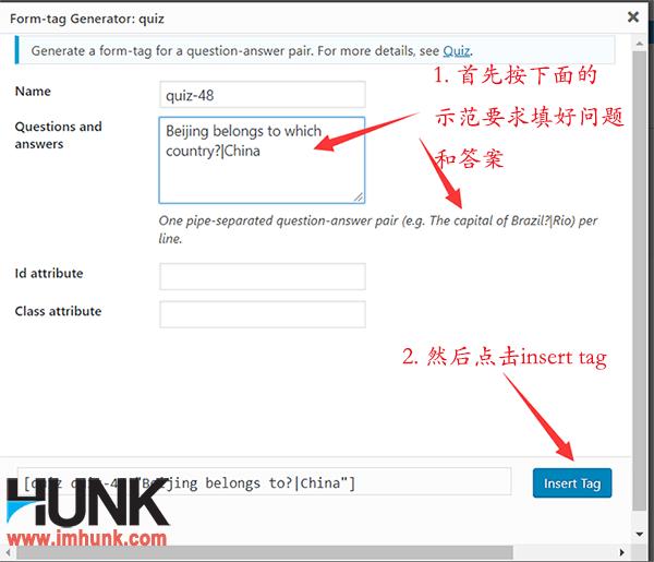 contact form 7 表单编辑 5