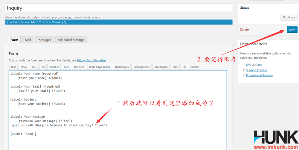 contact form 7 表单编辑 6