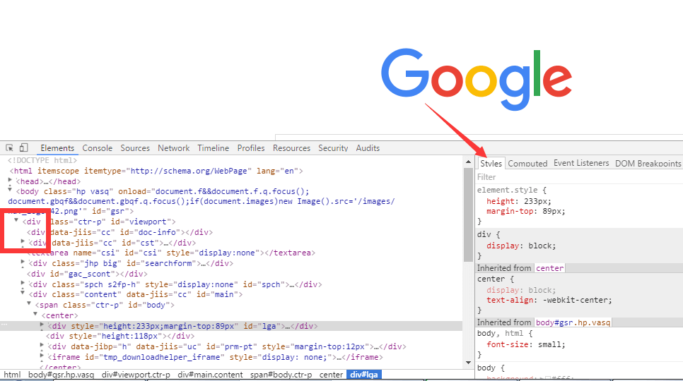 简单CSS