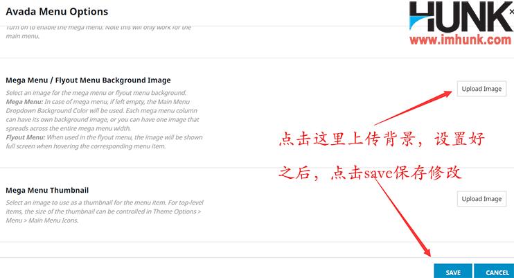 Avada主题用mega menu实现图片导航效果 18
