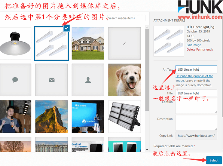 avada mega menu image navigation 8