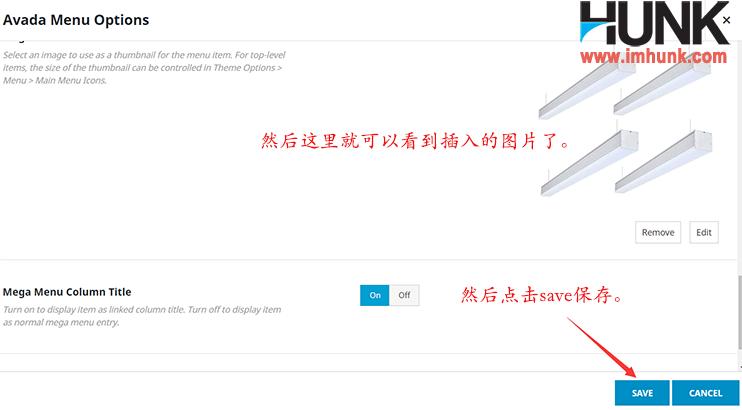 Avada主题用mega menu实现图片导航效果 9