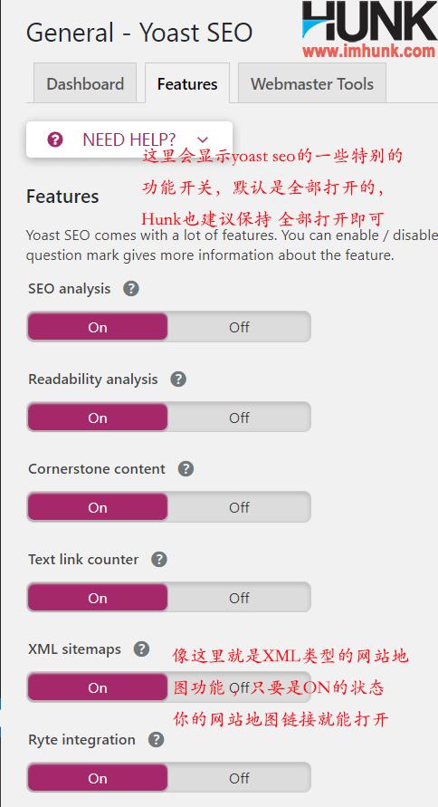 yoast seo插件General菜单的features子菜单 2