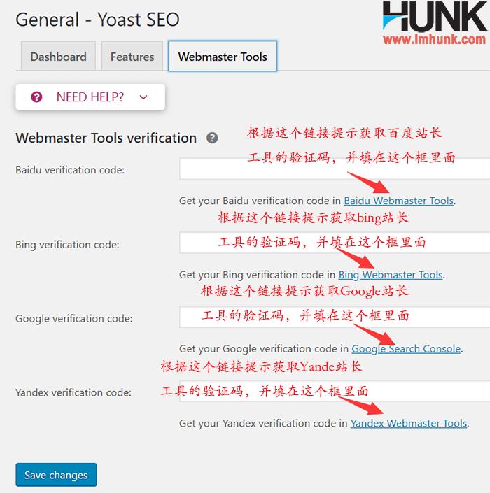 yoast seo插件的general菜单之站长工具子菜单 3