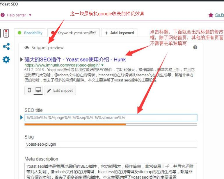 Yoast seo插件设置 2