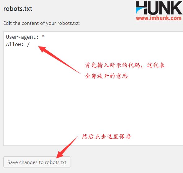 yoast seo插件设置robots文件放开收录