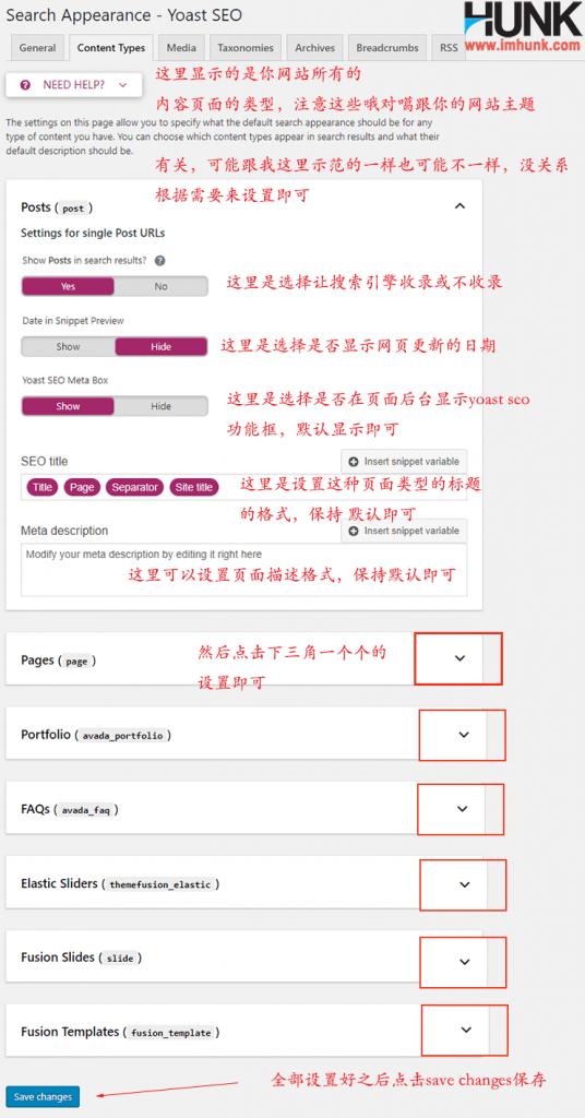 yoast seo插件search appearance子菜单 之content types菜单