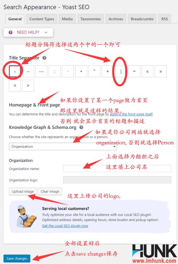 yoast seo插件search appearance子菜单 之general设置