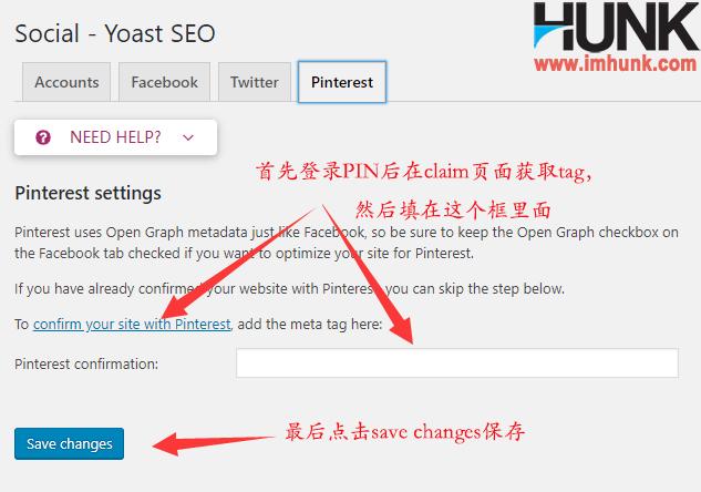 yoast seo插件social菜单之pinterest