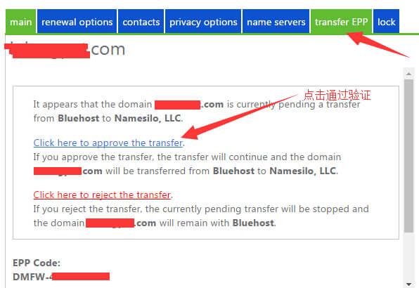 Bluehost域名转到Namesilo流程 10