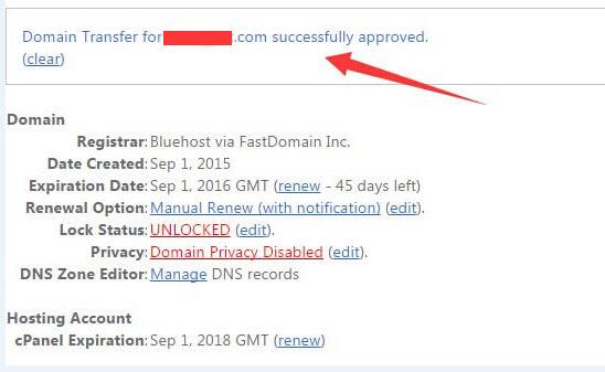 Bluehost域名转到Namesilo流程 11