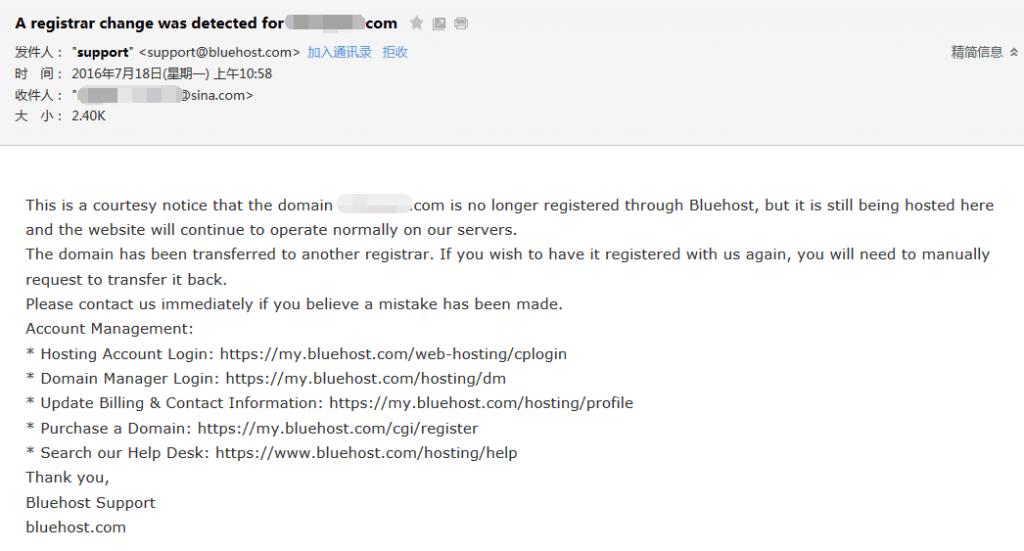 Bluehost域名转到Namesilo流程 13