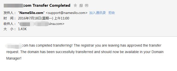 Bluehost域名转到Namesilo流程 14