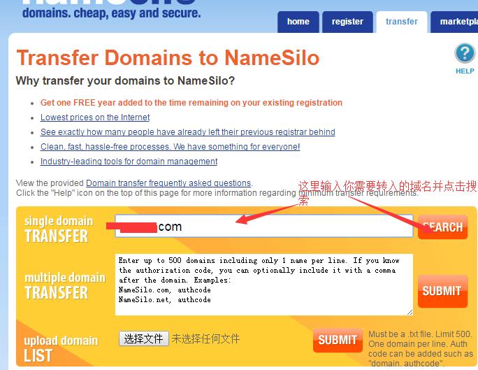 Bluehost域名转到Namesilo流程 16