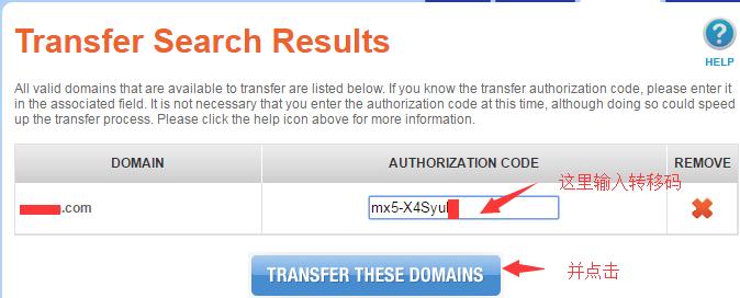 Bluehost域名转到Namesilo流程 17