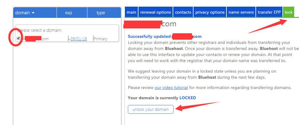 Bluehost域名转到Namesilo流程 2
