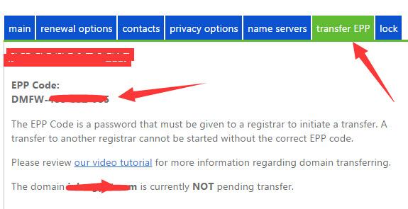 Bluehost域名转到Namesilo流程 4