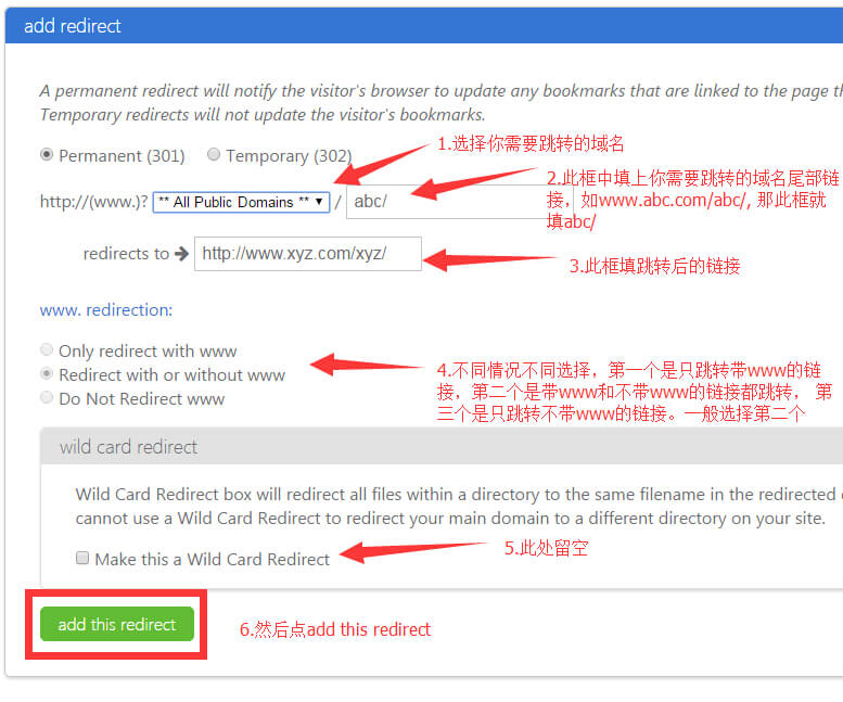 bluehost 301 redirect 2