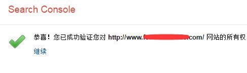 google webmaster install 8