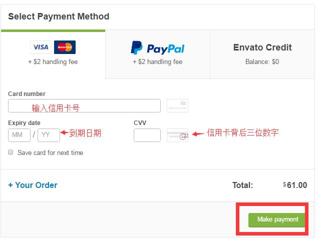 buy-avada-theme-10