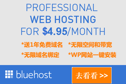new-bluehost-offer