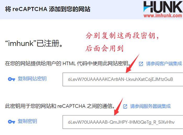 contact form 7 添加google recaptcha反垃圾功能 3
