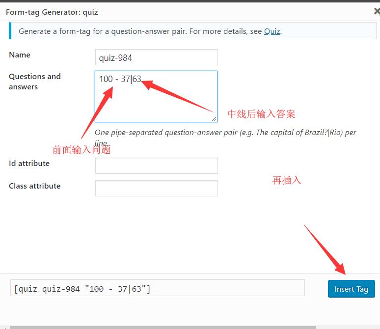 contact form 7 quiz放垃圾 2