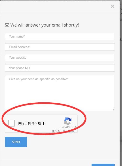 Contact form 7增加防垃圾询盘功能 10