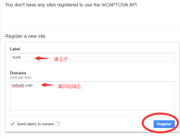contact form 7 防垃圾询盘功能 3