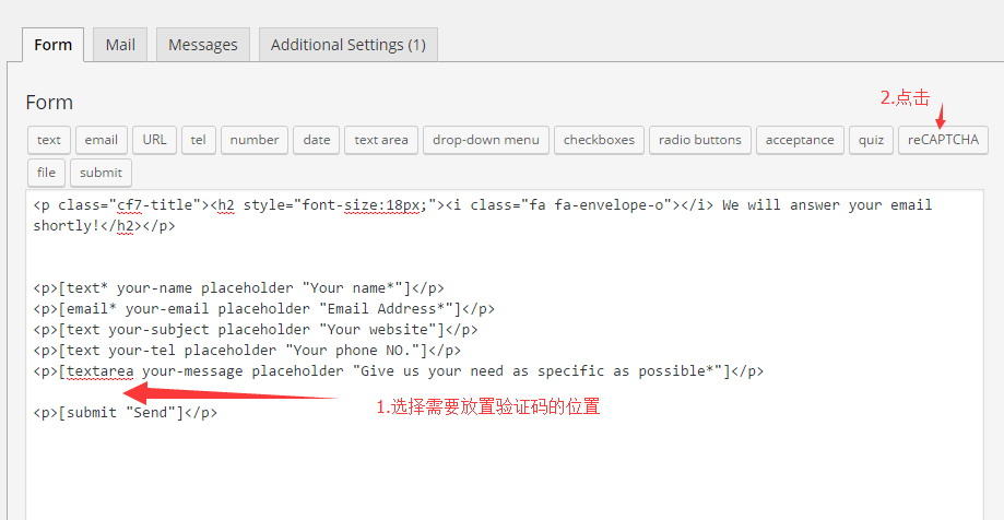 Contact form 7增加防垃圾询盘功能 7