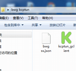 bwg kcptun