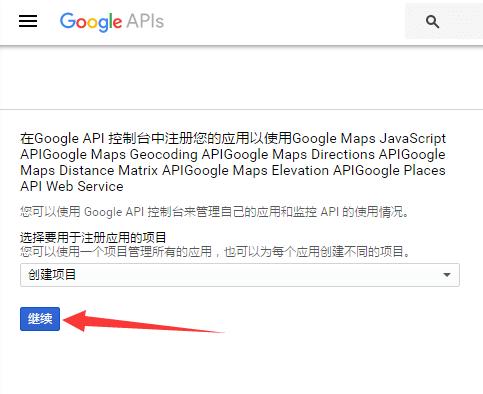 谷歌地图不显示问题