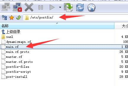 2个方法解决LINODE VPS无法发送邮件的问题 52