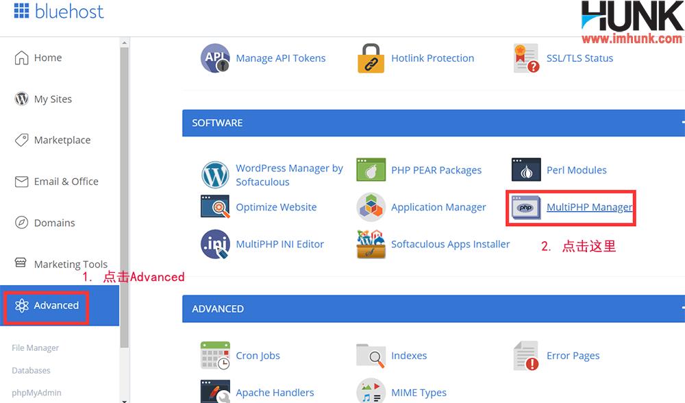 bluehost修改php版本 1
