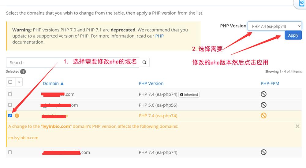 bluehost修改php版本 2