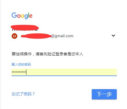 怎么样在foxmail上加载gmail邮箱 1