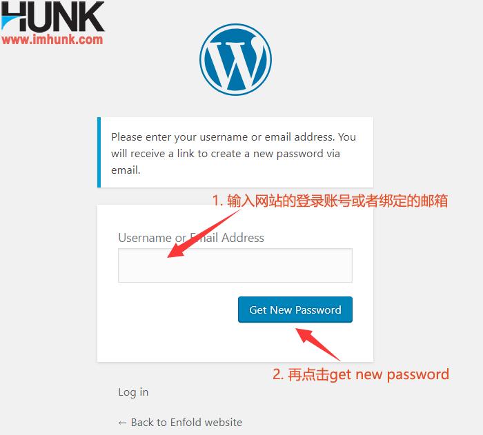 wordpress 找回密码 2