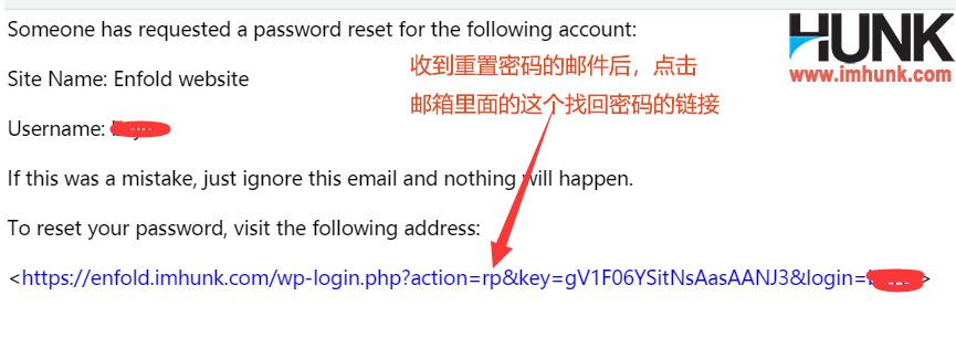 wordpress 找回密码 3