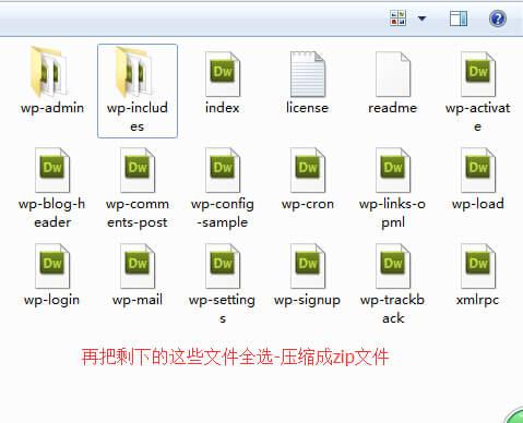 wordpress升级 4