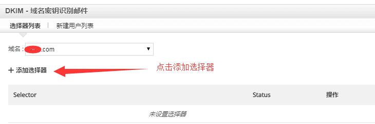 zoho email DKIM 3
