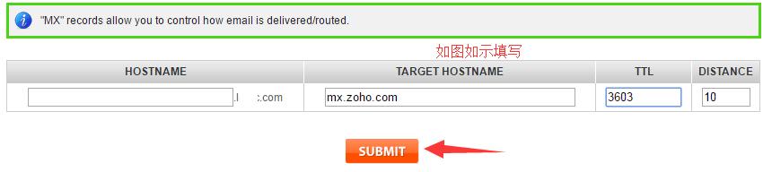 zoho企业邮箱设置 17