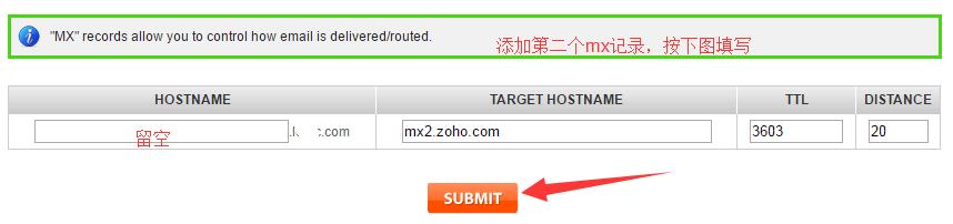 zoho企业邮箱设置 18
