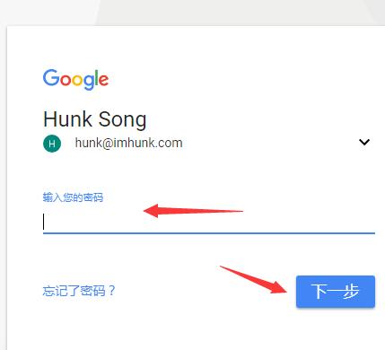 google企业邮箱试用 2
