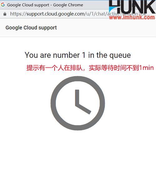 如何向Google g suite客服寻找帮助 6